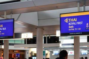 タイ国際航空のスターアライアンス優先搭乗窓口